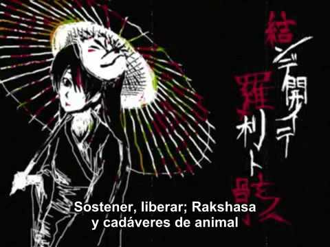 Miku Hatsune - Musunde Hiraite Rasetsu to Mukuro