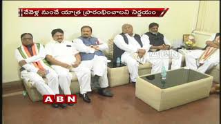 Telangana Congress leadres to start Bus Yatra from Chevella