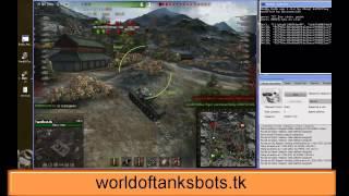 Бот для World of Tanks - Рабочий для патча 0.9.12