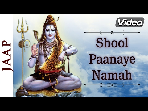 Chants Of Lord Shiva - Popular Devotional Video video