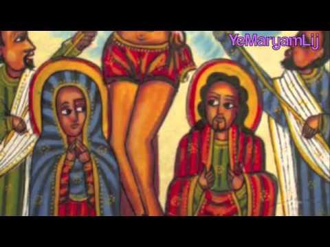 Ethiopian orthodox tewahedo mezmur i love it