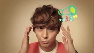 Trailer Flower Boy Next Door 4