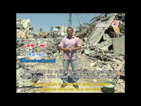 Rubble Bucket Challenge - #Gaza 2014