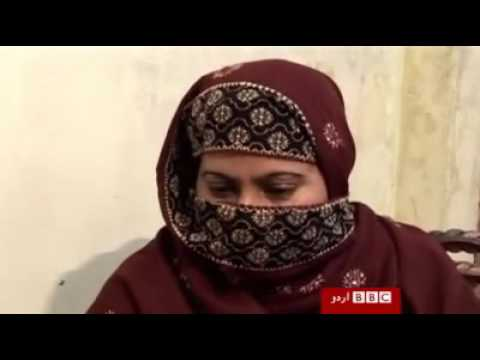 BBc Urdu: prostitution In Pakistan