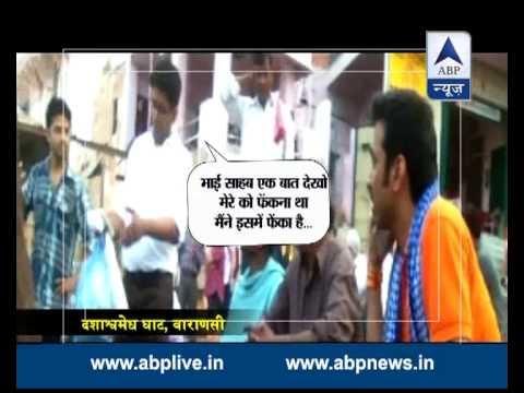 WATCH  'Yeh Bharat Desh Hai Mera' from Dashashwamedh Ghat, Varanasi