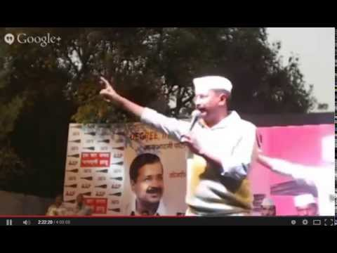 Arvind Kejriwal Speech Kicks off 'Delhi Dialogue' from Jantar Mantar