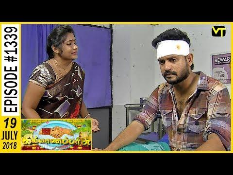 Kalyana Parisu - Tamil Serial | கல்யாணபரிசு | Episode 1339 | 19 July 2018 | Sun TV Serial