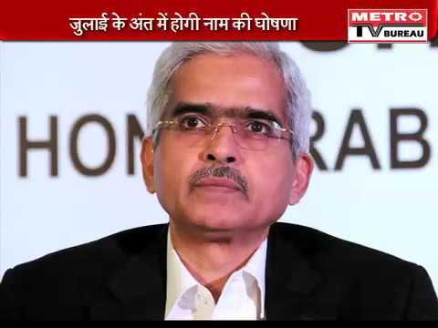 India Now Most Open Economy In World For FDI, Says PM Narendra Modi - 20 June 2016