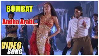 Andha Arabi Full Video Song   Bombay Tamil Movie Songs   Arvind Swamy   Manirathnam   AR Rahman