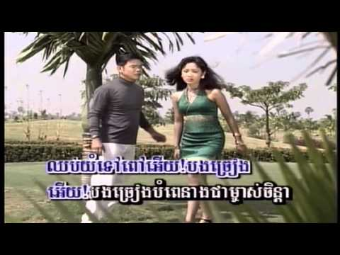 SunDay Vol 1-9 Bong Sraek Chrieng Mdeck Neang Yum-Sinn SiSaMouth