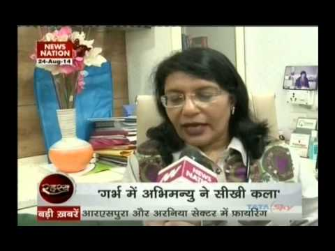 Garbh Rahashya: Dr. Renu Malik Gynaecologyst Malik Radix Healthcare Pvt. Ltd, Nirman Vihar, Delhi