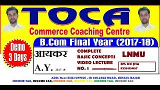 Basic Concept Of Income Tax A.Y. 2017-18/ in Hindi