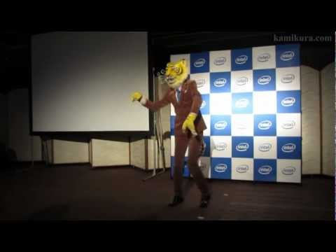 ウルトラブックの虎ダンス