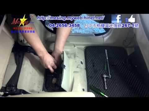 油箱泵浦異音拆裝更換 HYUNDAI TUCSON CRDI 2.0D 2006~ D4EA F4A42