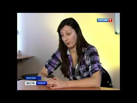 Система образования в России - 1.