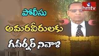 Governor Narasimhan Pays Homage to Police Martyrs  | hmtv