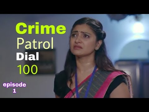 crime petrol dial 100 ,episode 1 ,bahubali cable
