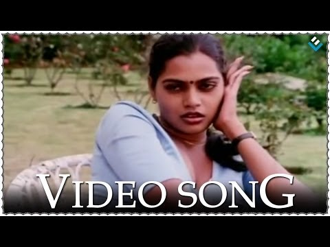 Kanne Lady Kannu Geeti Video Song - Chaitanya Telugu Movie video