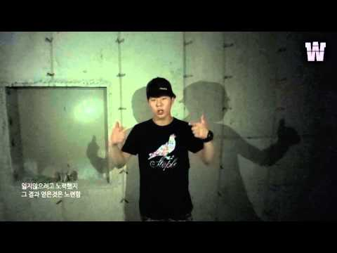 [vedeo] Wdp Cypher video