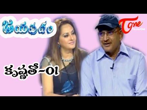 Jayapradam - Super Star Krishna - Vijaya Nirmala video