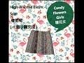 High-Waisted Elastic Skirt 橡筋裙 (十個步驟完成)