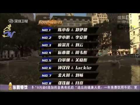 Vietsub The Amazing Race China tập 1