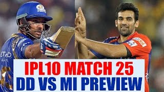 IPL 2017: MI vs DD Match Preveiw , Match 25 | वनइंडिया हिन्दी