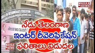 Telangana Inter Revaluation Results Released Today | MAHAA NEWS