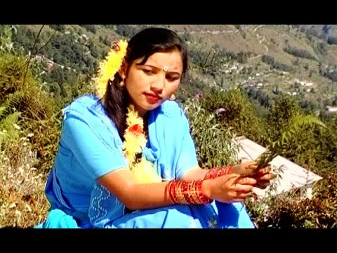 Hey Kaanchhi Naani Kasto  (Kumaoni Video Songs) Meri Roopa Baan Album