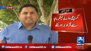 Defense residents protest against Tanker Mafia outside the cantonment board