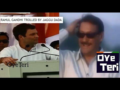 Rahul Gandhi Funny Speech Compilation with Jackie Shroff trolling Rahul Gandhi!