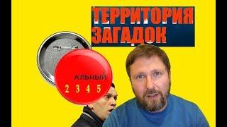 Школьник Навального. Мутная тема