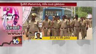 All Set for TRS Party 17th Plenary Conferences | KCR Political Heir..? | Political Agenda