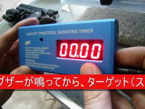AIRSOFT SHOOTING TIMER  エアガン用シューティングタイマー