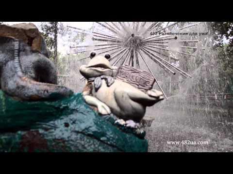 Харьковские фонтаны, парк Шевченко, два одуванчика, фонтан