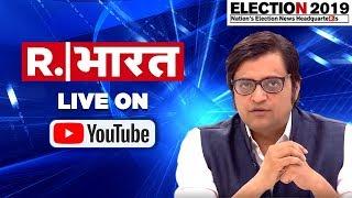 क्या होगा जनादेश, किसकी बनेगी सरकार? देखिए भारत का सबसे बड़ा 'डबल एग्जिट पोल' - Republic Bharat Live