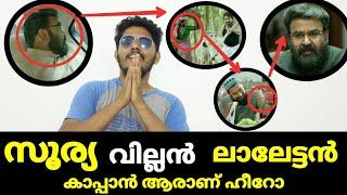 KAAPPAAN Teaser Reaction   Review   MMI Suriya   Mohanlal