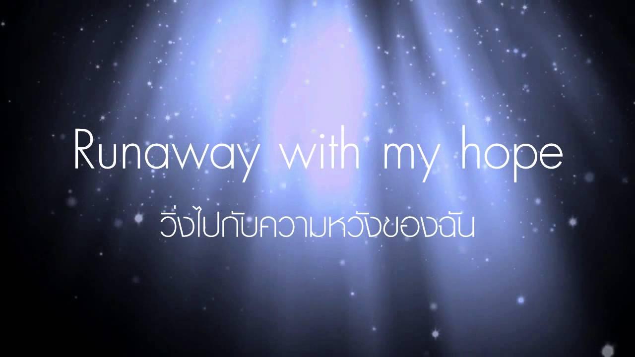 wherever you go lyrics: