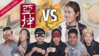 Eatbook VS Ya Kun Kaya Toast | Eatbook Cooks | EP 8