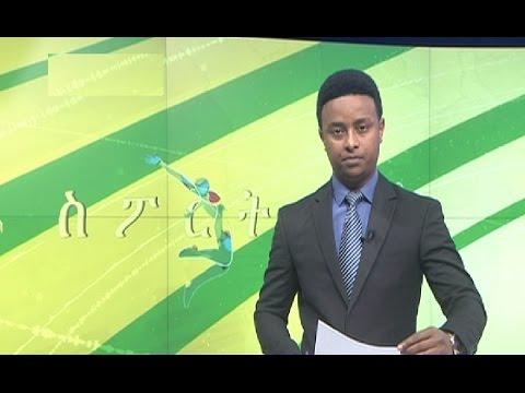 Latest Ethiopian Sport News - EBC December 16, 2016