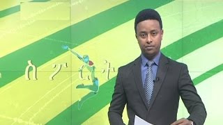 EBC sport News at 7:00- 7/04/2009