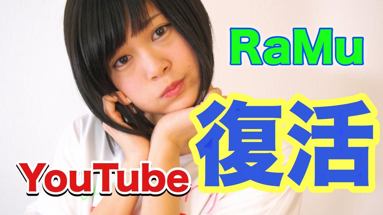 Ramuの画像 p1_38
