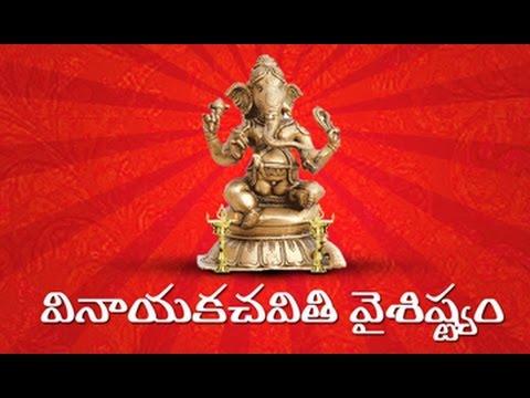 Significance of Vinayaka Chavithi (వినాయక చవితి వైశిష్ట్యం) || By Smt. T Sai Prasanna Ravishankar Photo Image Pic