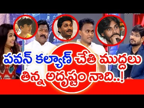 Nutan Naidu Reveals Unknown Relation Between Him, Pawan Kalyan and Akira | #PrimeTimeWithMurthy