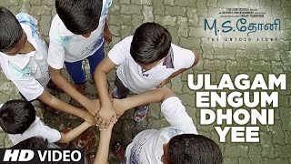 M.S.Dhoni The Untold Story Ulagam Engum Dhoni Yee Video Song