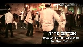 Avraham Fried [ אברהם פריד ] Baishanim