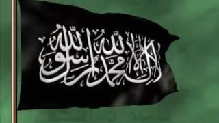 Inilah bendera islam bendera rasulullah yg bernama arroyah