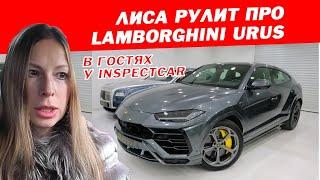 Перед вами #LamborghiniUrus - новая эпоха в истории итальянского бренда.🔥