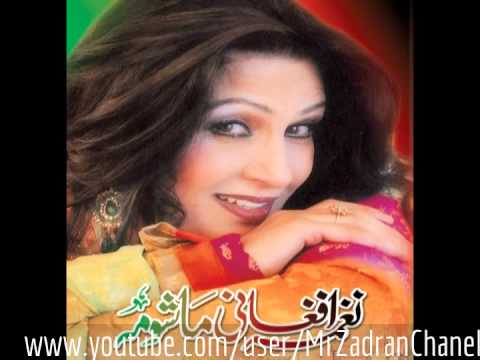 "Naghma Jan Pashto new Song 2013 ""Der Me Yadegi Khost"" New Song Nice Song 2013"
