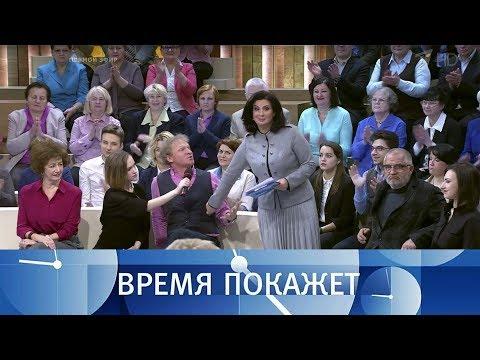 Красота по-русски. Время покажет. Выпуск от 19.01.2018